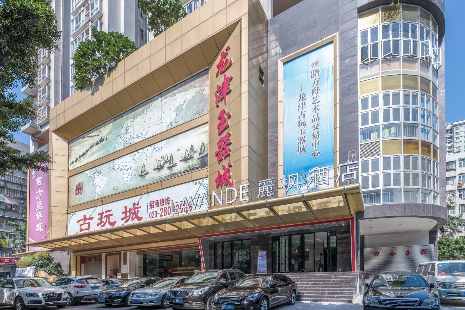 Lavande Hotels�Guangzhou Chenjiaci Metro Station