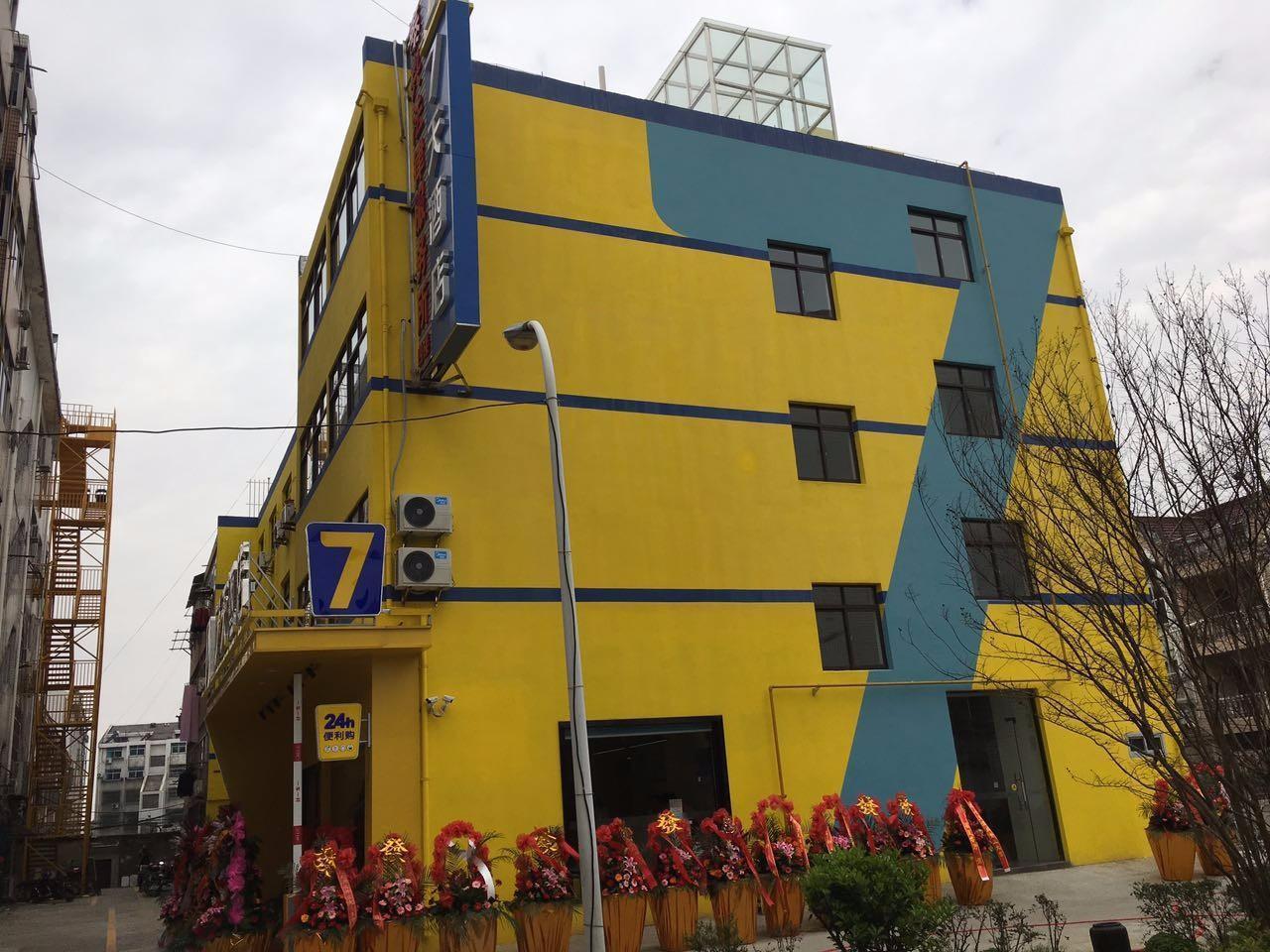 7 Days Inn�Taixing Wenchang Road