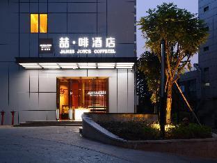 James Joyce Coffetel  Shenzhen Huanan City