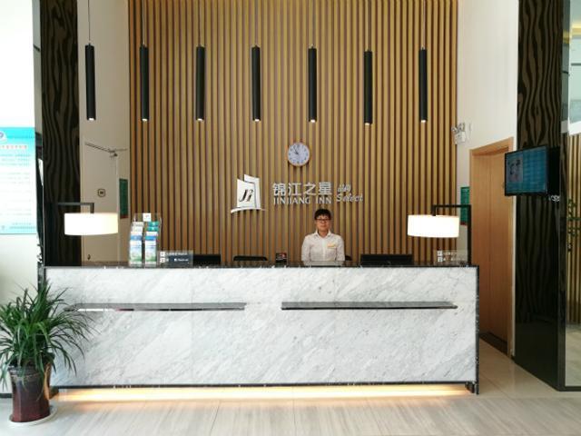 Jinjiang Inn Select Taizhou Jiangyan Coach Terminal