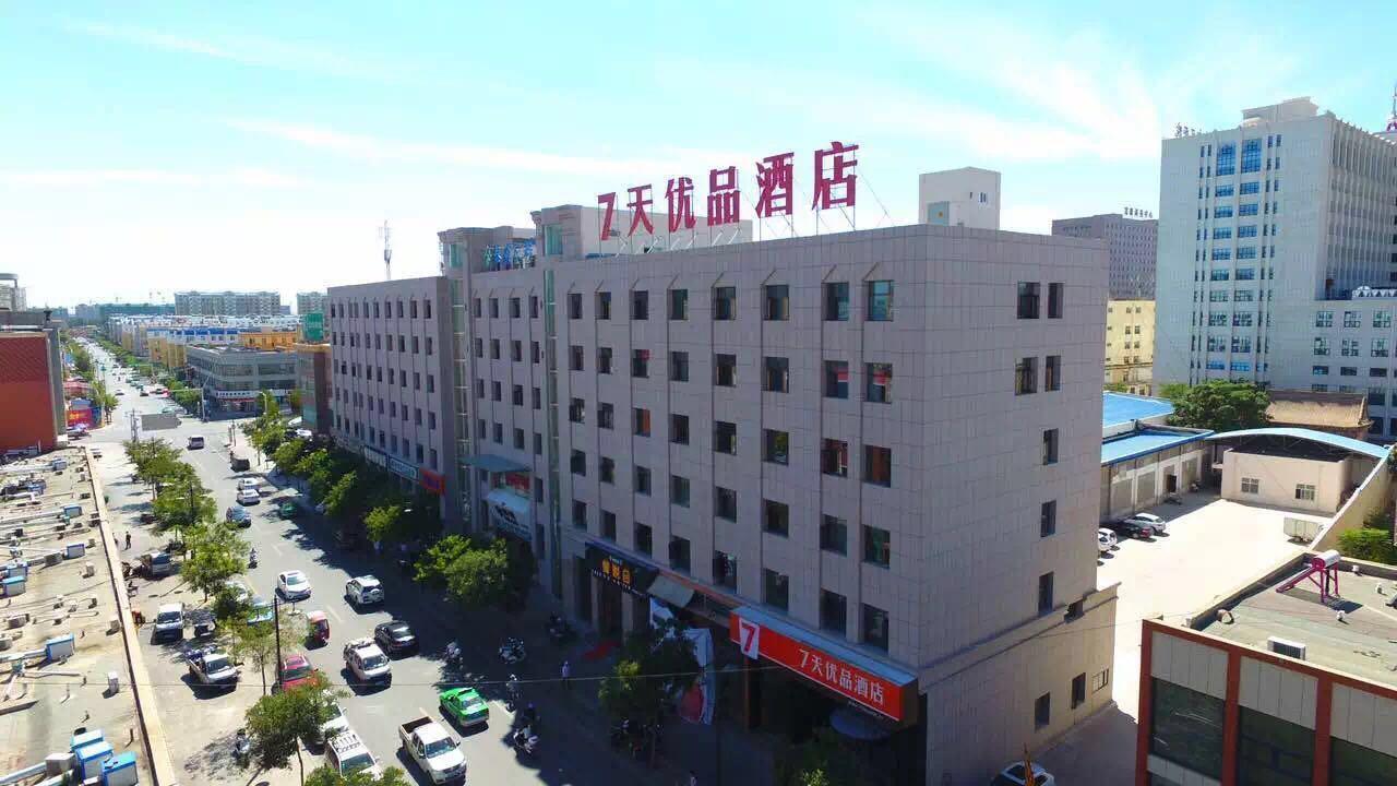 7 Days PremiumWuzhong Liming Road