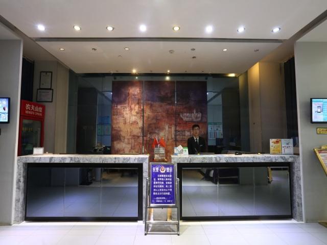 Jinjiang Inn Jingbian County Renmin Road Bus Terminal