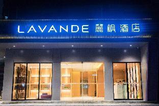 Lavande Hotels  Shenzhen Bao an Xin an