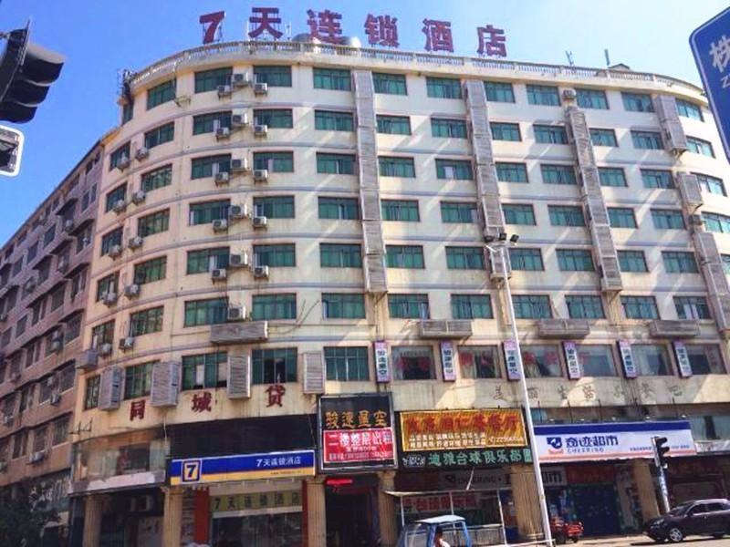 7 Days Inn�Zhuzhou Railway Station Industrial University Store