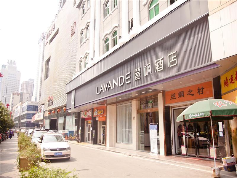 Lavande Hotels·Changsha Yuanjialing Metro Station