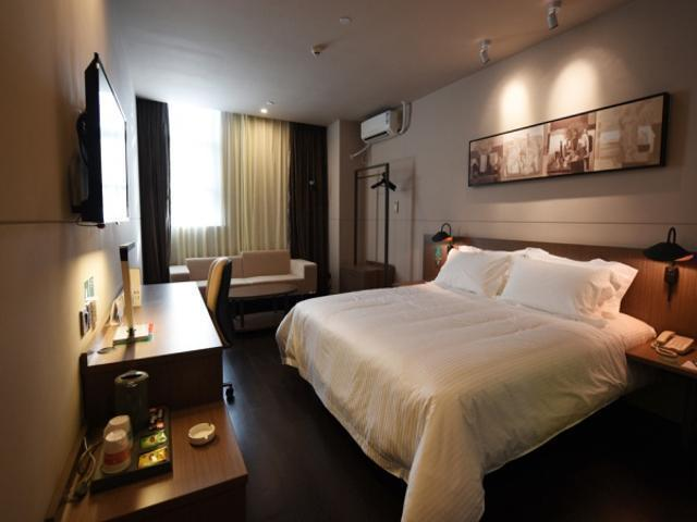Jinjiang Inn Select Suqian Shuyang Renmin Road