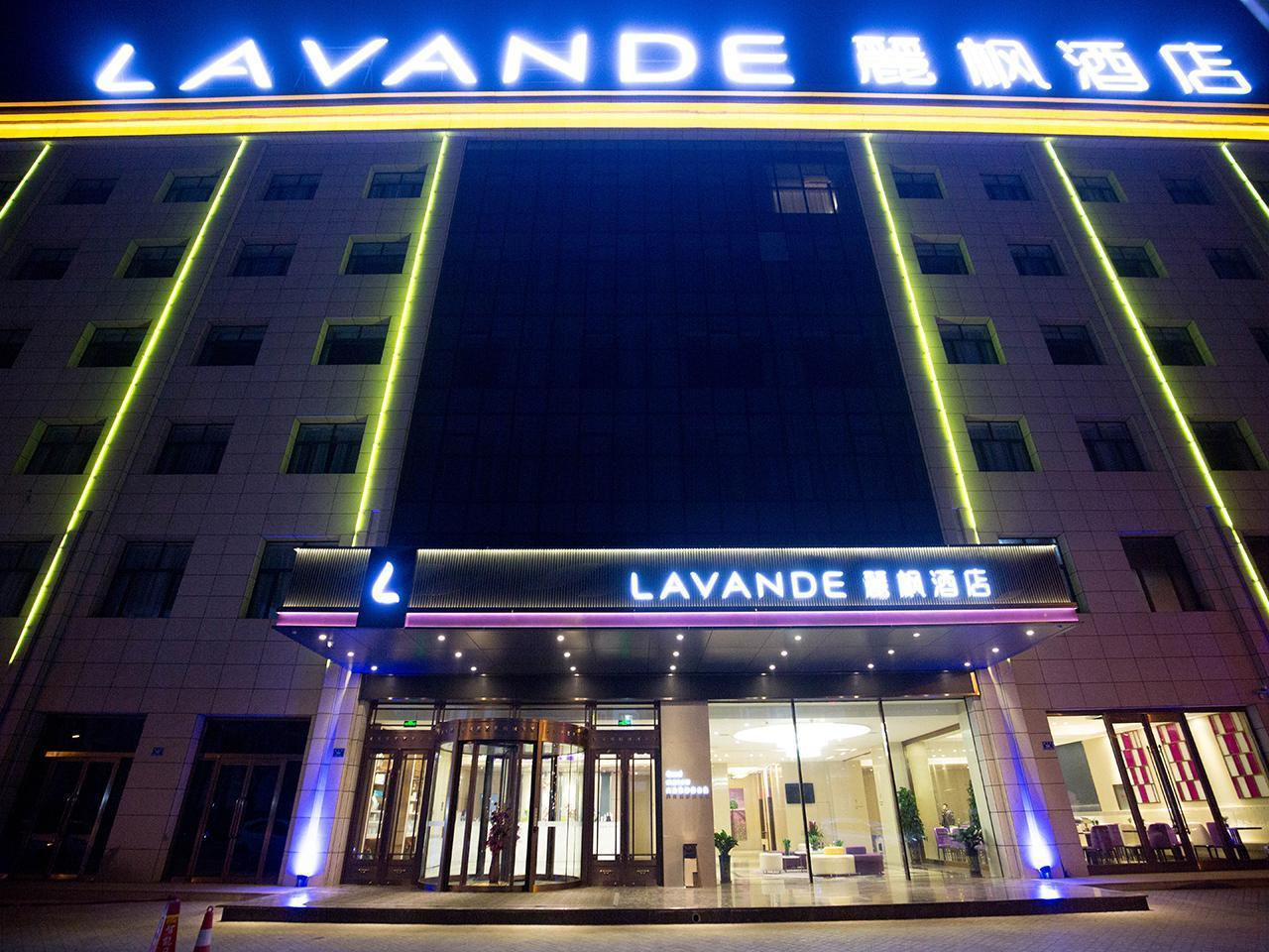 Lavande Hotels�Datong Dongxin Square