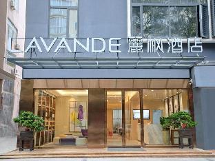 Lavande Hotels  Shenzhen Xili Metro Station