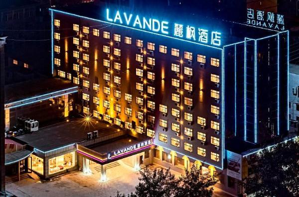 Lavande Hotels·Qinhuangdao Yingbin Road Railway Station Qinhuangdao