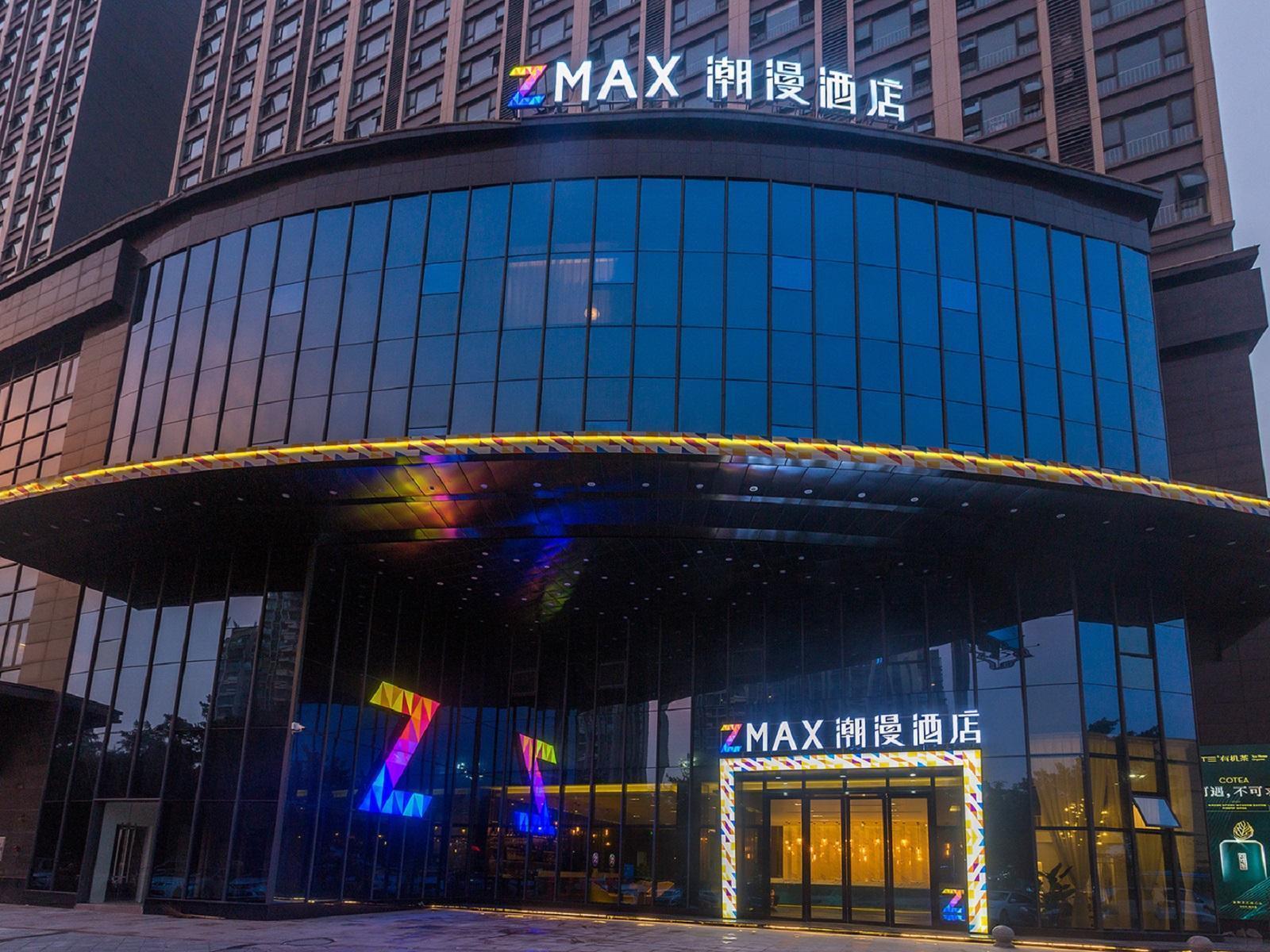 Zmax Qingyuan Guangqing Railway Station