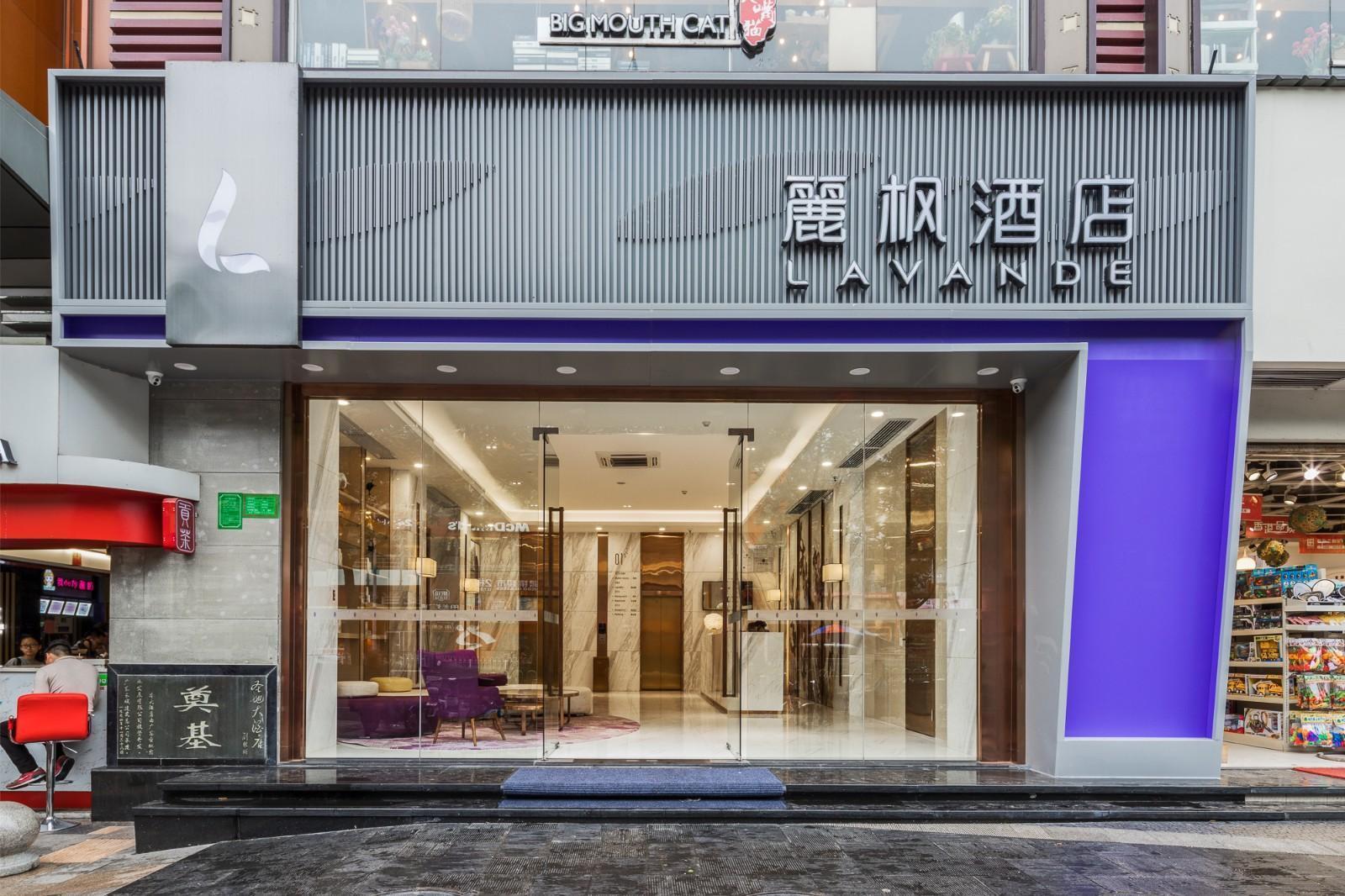 Lavande Hotels�Guangzhou Jingxi Nanfang Hospital Metro Station