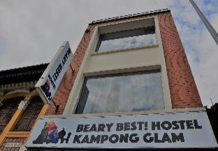 Фото отеля Beary Best Kampong Glam