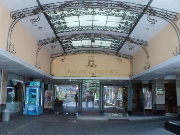 Chaleena Princess Hotel Bangkok