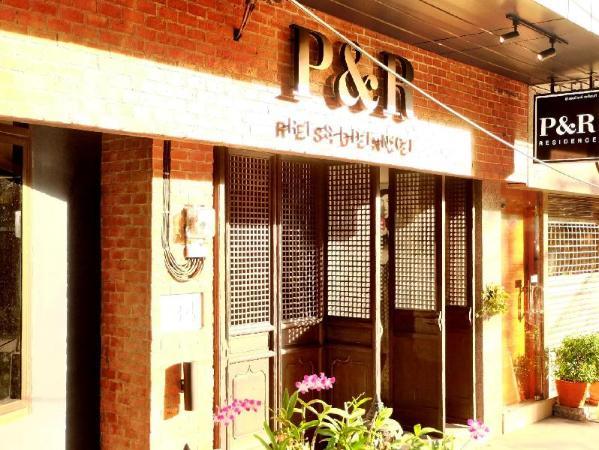 P & R Residence Hotel Bangkok