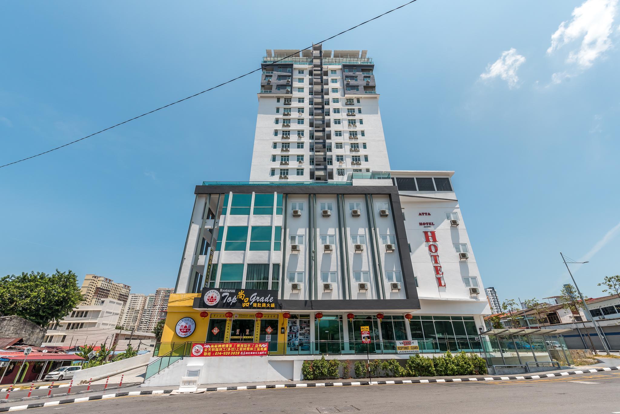 Atta Hotel @ Urban Suite