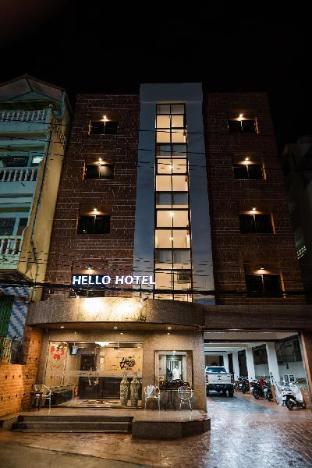 Betong Hello Hotel เบตง เฮลโล โฮเต็ล