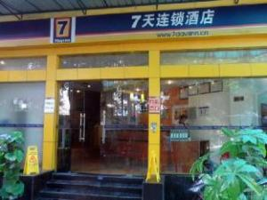 7 Days Inn - Chengdu Nijiaqiao Subway Station Branch