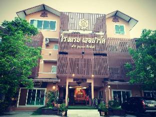 ル パーク ワンナン ホテル Le Parc Wangnang Hotel