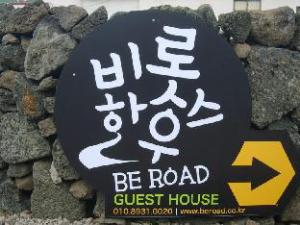 Be Road Guesthouse