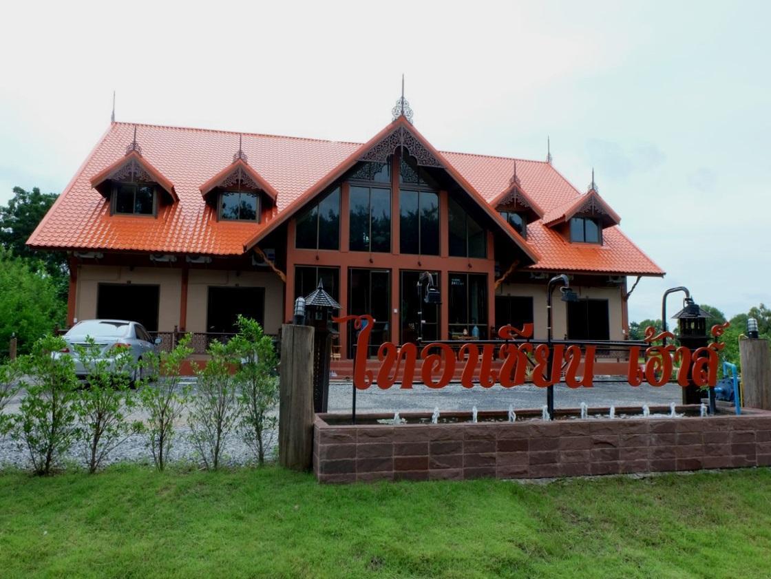 Tai Asean House ไทอาเซียนเฮาส์