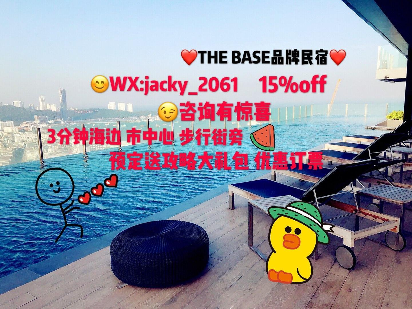 E4THE BASE Brand BandB Recommend Infinity Pool