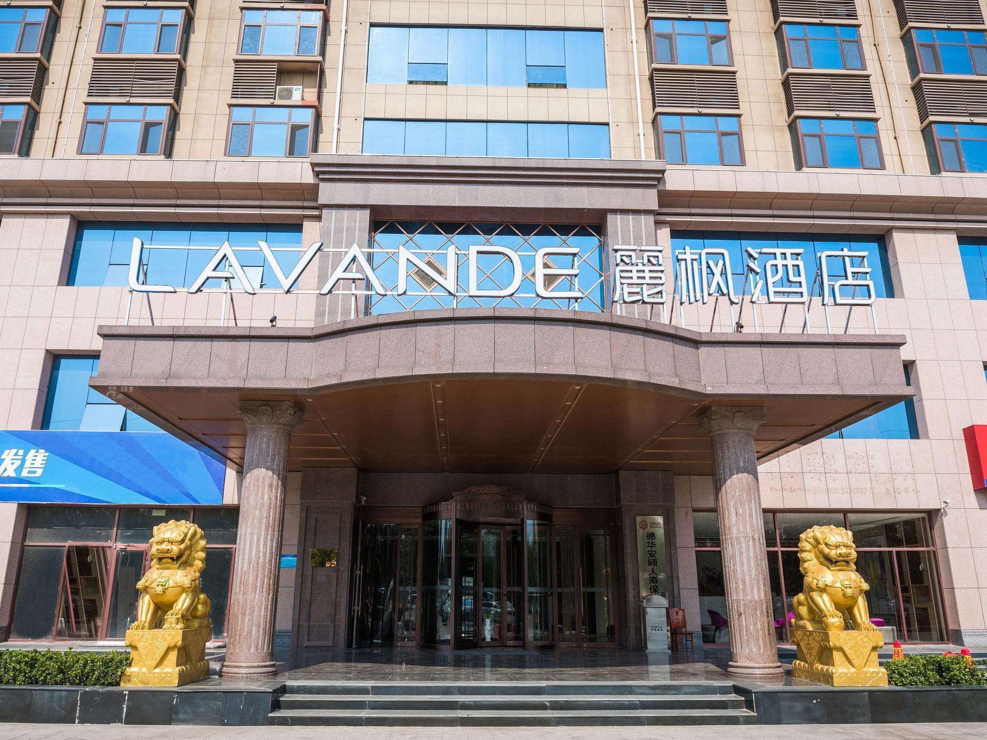 Lavande Hotels�Binzhou 8th Huanghe Road