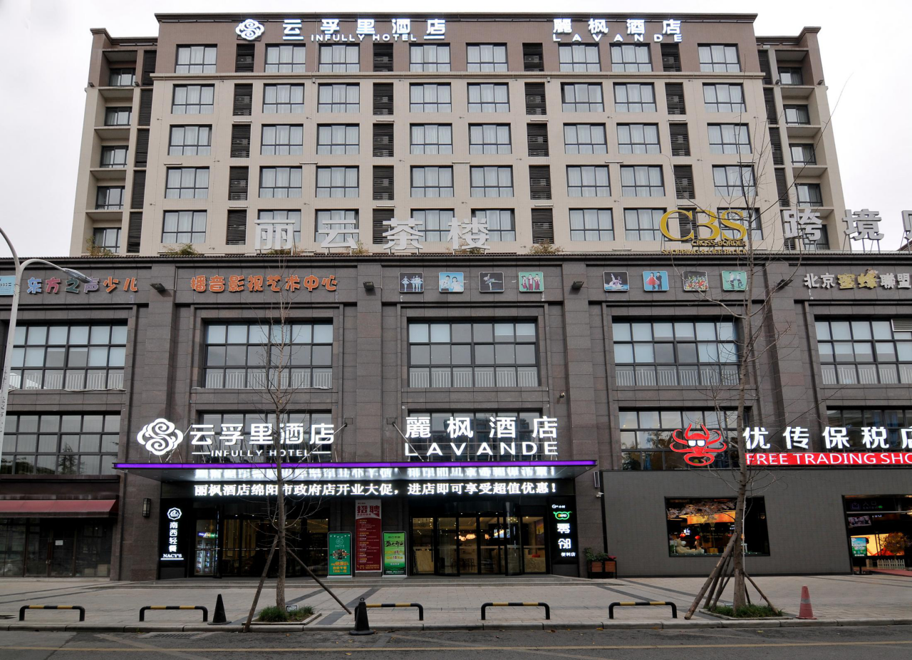 Lavande Hotels�Mianyang City Government