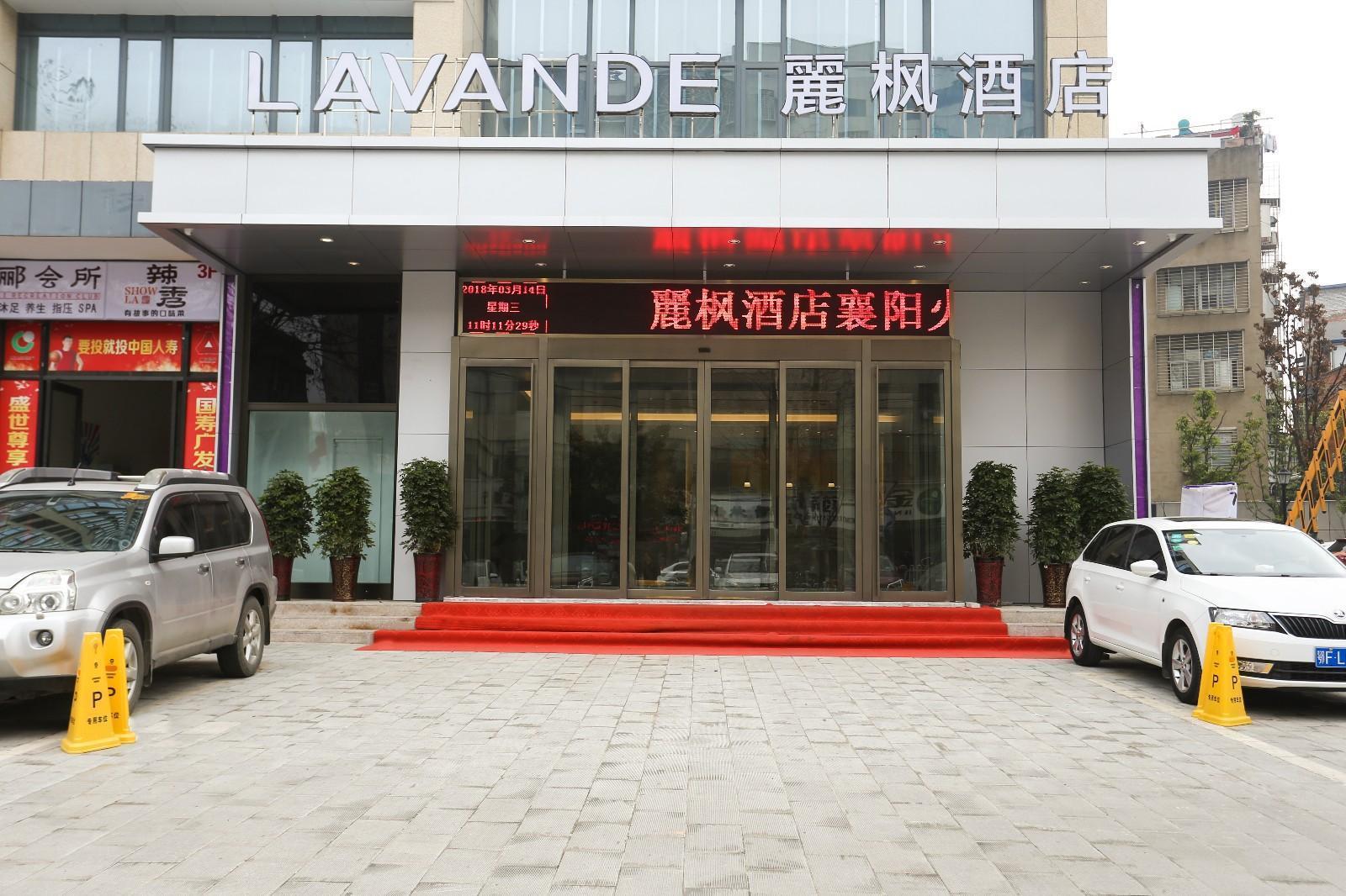 Lavande Hotels�Xiangyang Railway Station People's Square