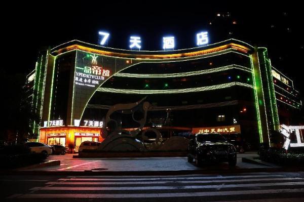 7 Days Inn·Suining Daying China