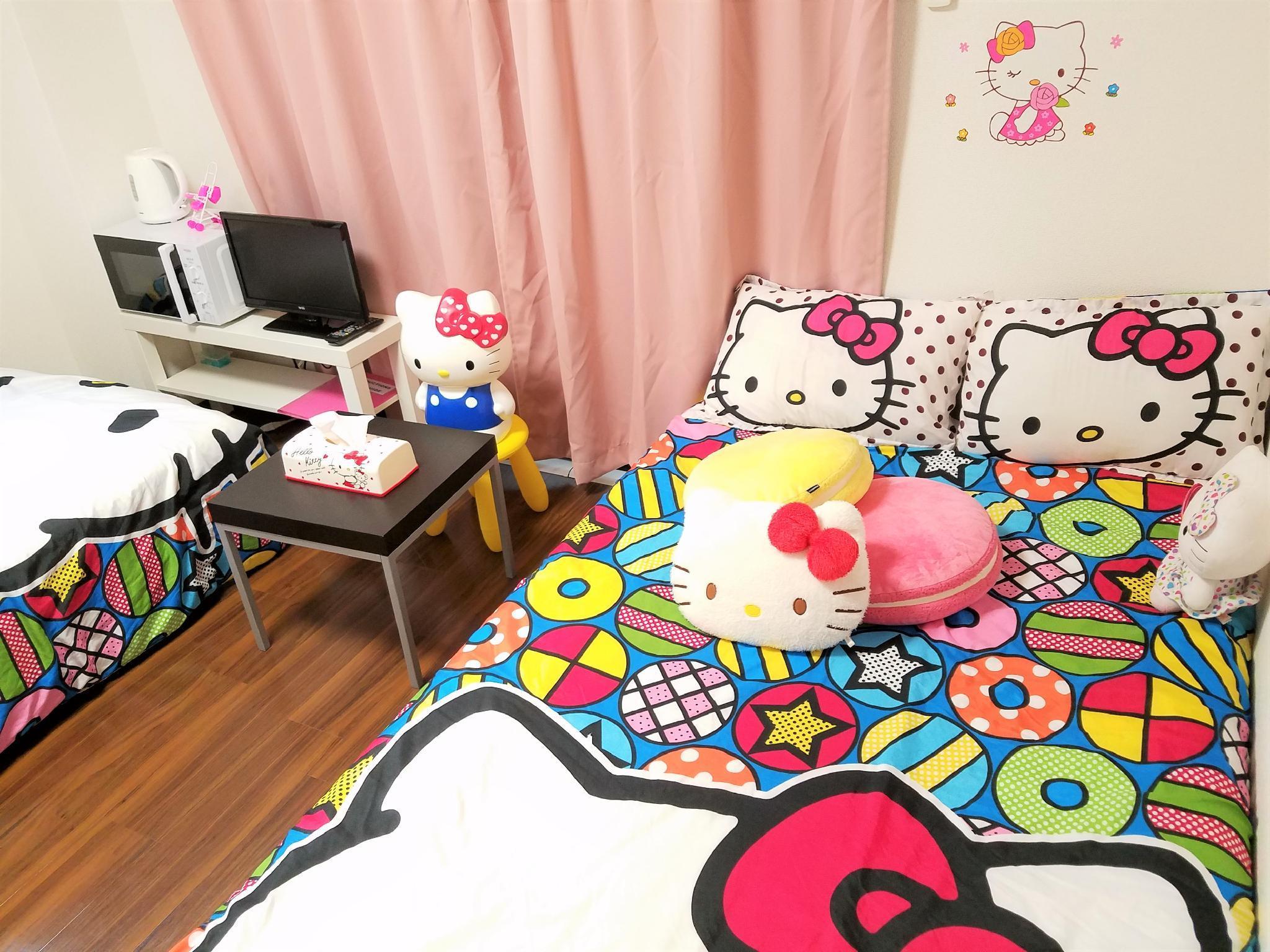 Osaka Namba Private KITTY Room JR Namba WIFI