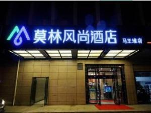 モーニング イン チャンシャー ブロードキャスティング センター ストア ブランチ (Morninginn Changsha Broadcasting Center Store Branch)