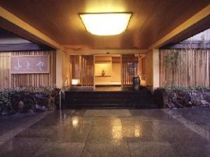 Yugawara Spa Fukiya Hotel