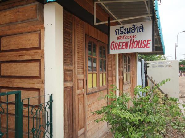 Green House Sukhothai Sukhothai