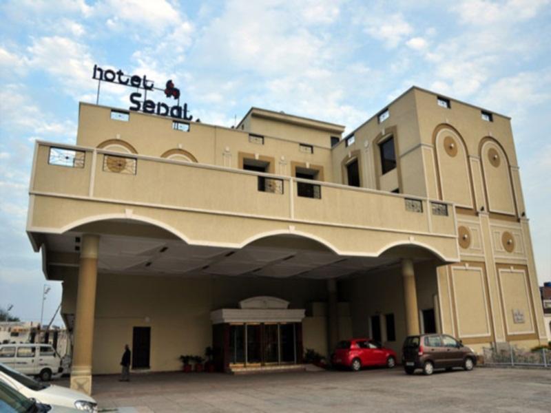 Hotel Sepal