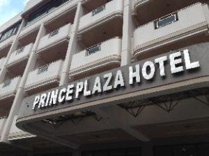 โรงแรมพรินซ์ พลาซ่า บาเกียว (Prince Plaza Hotel)