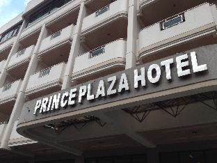 picture 1 of Prince Plaza Hotel