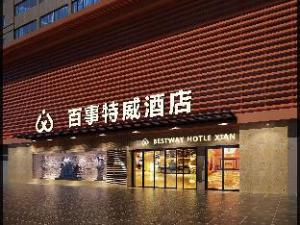 Xian Bestway Daxing Hotel