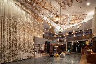 Hotel Indigo Phuket Patong โฮเต็ลอินดิโก ภูเก็ต ป่าตอง