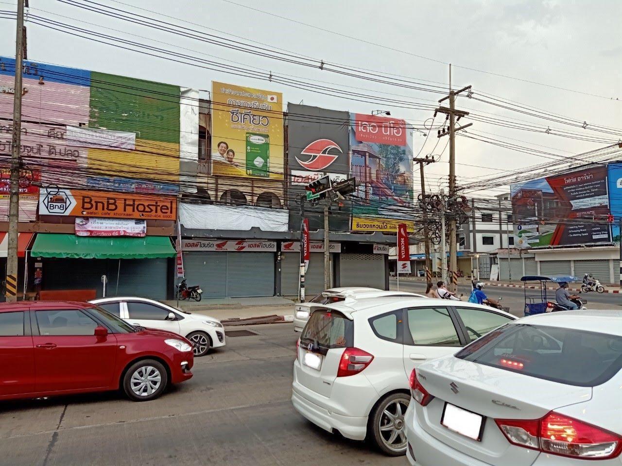 BnB Hostel Khon Kaen บีแอนด์บี โฮสเทล ขอนแก่น