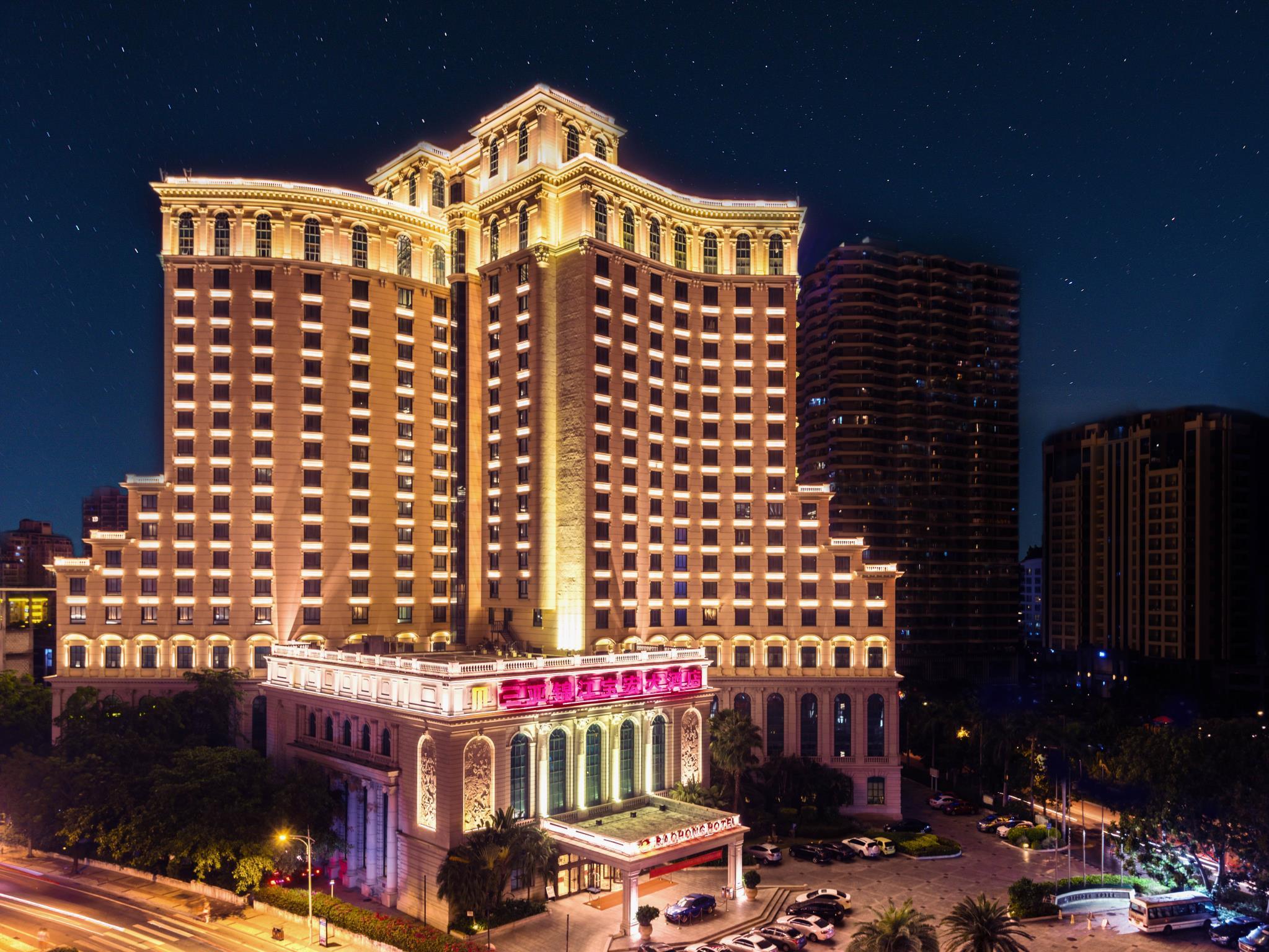Sanya Baohong Hotel