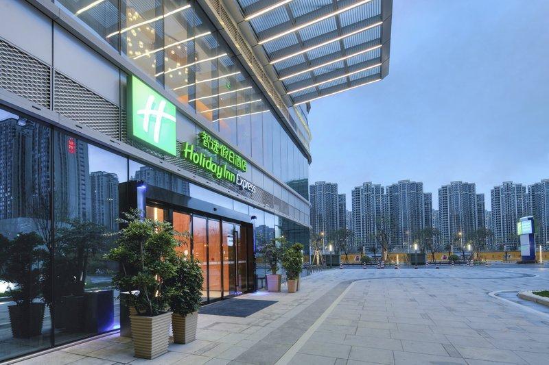Holiday Inn Express Fuzhou Downtown