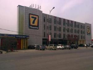 7 Days Inn Dalian Ganjingzi District Government Branch