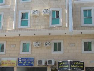 Masaken Al Sharq Apartments