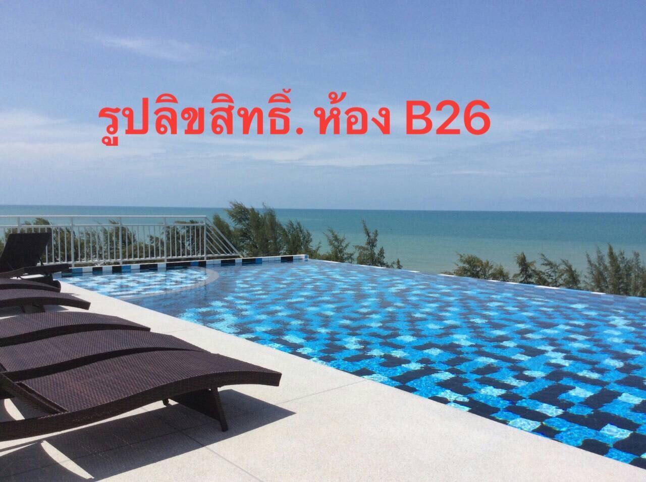 Grand Beach Condominium  Room. B26
