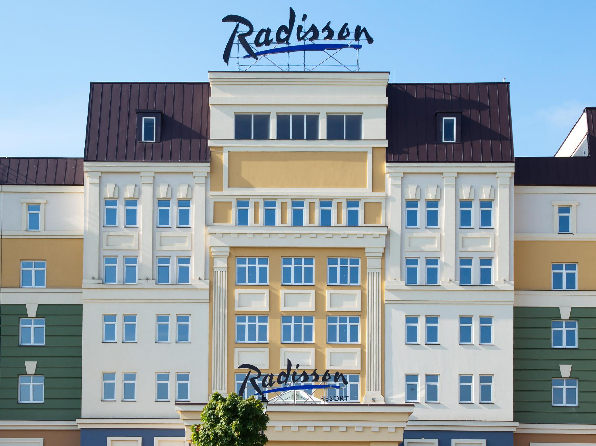 Radisson Resort & Residences Zavidovo Reviews