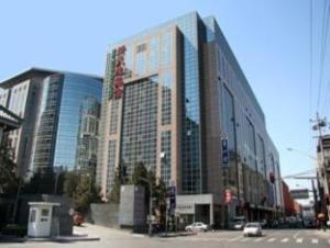 Beijing Xin Tian Di Hotel