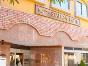 한눈에 보는 벳부 스테이션 호텔 (Beppu Station Hotel)