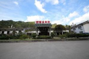 Hunan Pipaxi Hotel Zhangjiajie