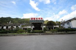 Zhangjiajie Pipaxi Hotel