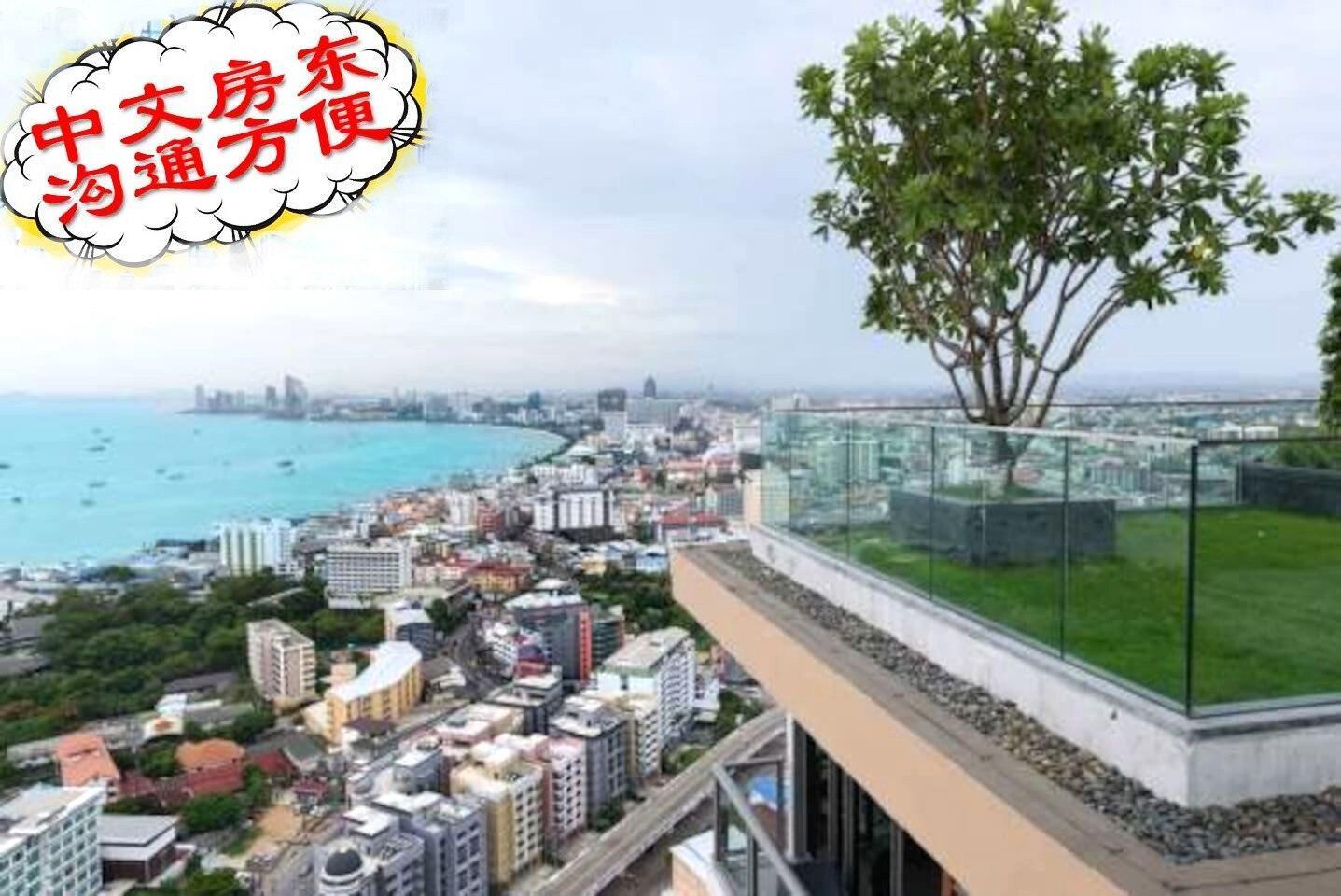 Pattaya Top Apartment UNIXX Wonderful Trip